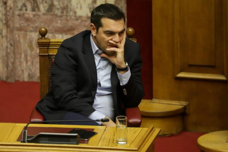 Δέκα-δεκαπέντε μέρες προθεσμία   Newsit.gr