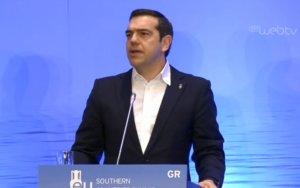 Αλέξης Τσίπρας: Η ομιλία του στην σύνοδο των χωρών του Νότου