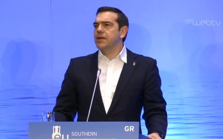 Αλέξης Τσίπρας: Η ομιλία του στην σύνοδο των χωρών του Νότου | Newsit.gr