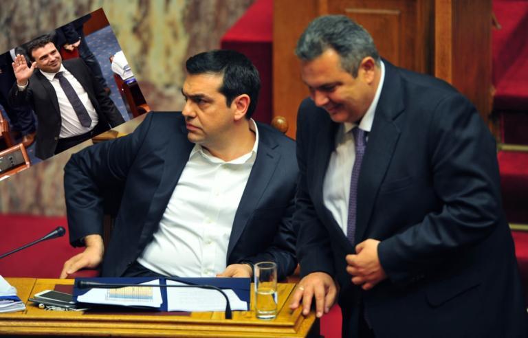 Βόρεια Μακεδονία: Τα βρίσκουν Τσίπρας – Καμμένος μετά τον θρίαμβο Ζάεφ! | Newsit.gr