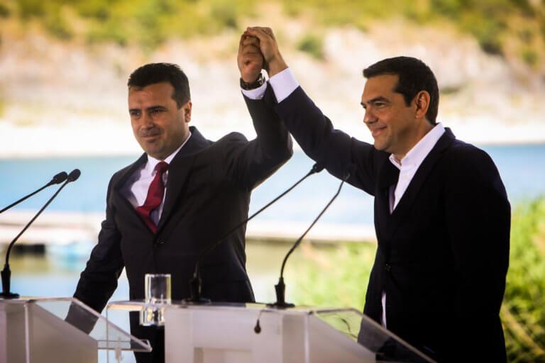 Μόναχο: Βραβείο σε Τσίπρα και Ζάεφ για τη συμφωνία των Πρεσπών | Newsit.gr