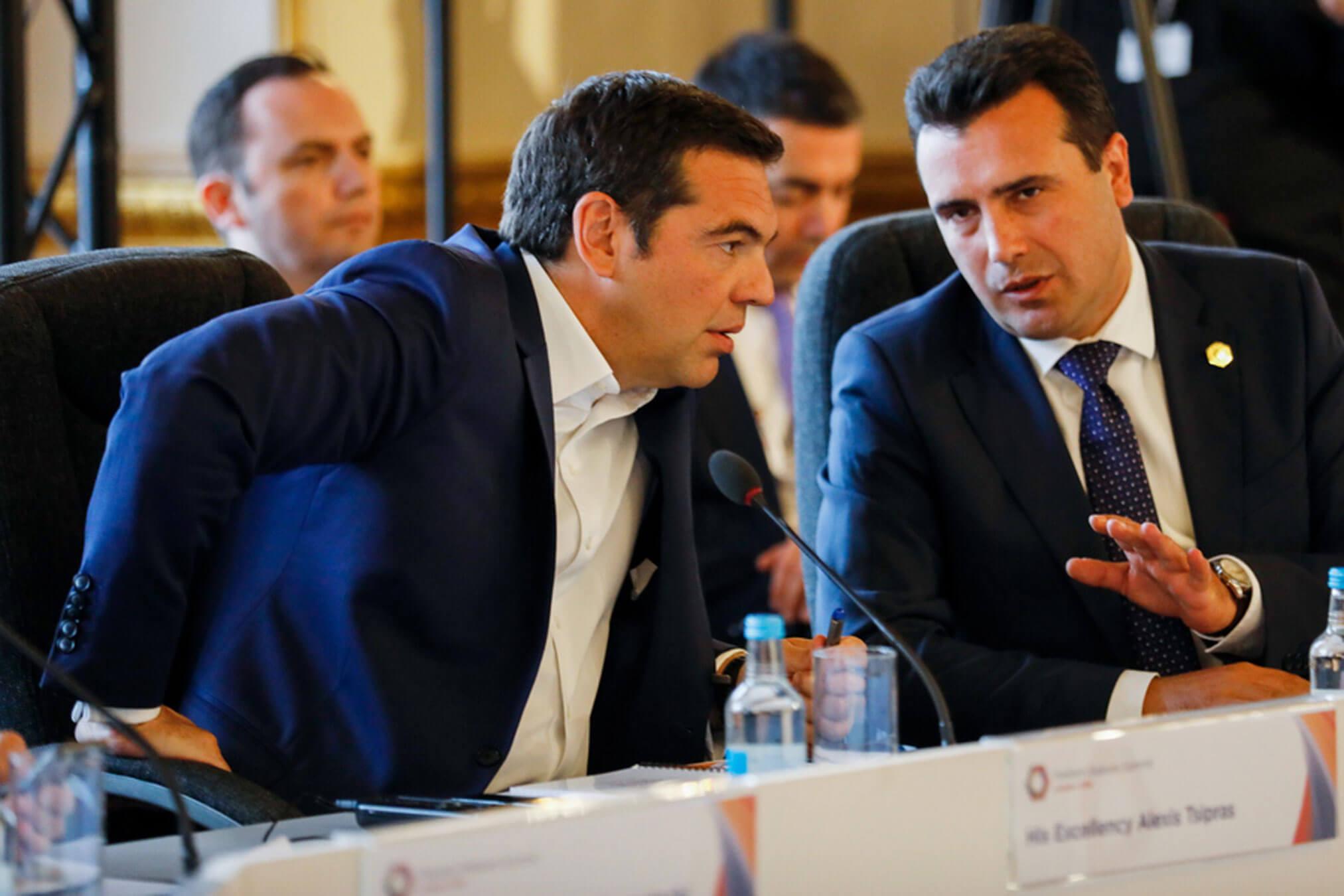 """""""Έρχονται"""" συστάσεις Τσίπρα σε Ζάεφ για τη… σκέτη """"Μακεδονία"""""""