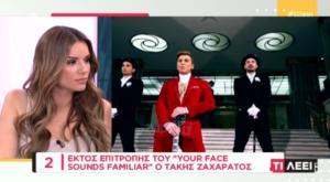 Εκτός YFSF ο Τάκης Ζαχαράτος! Αυτός είναι ο λόγος που δεν θα βρεθεί στην επιτροπή του show…