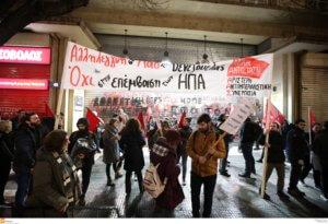 Συγκέντρωση στη Θεσσαλονίκη για τη… Βενεζουέλα