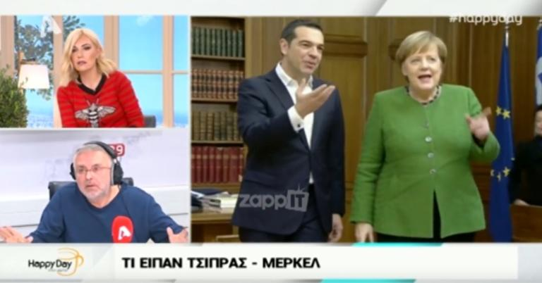 Εκνευρίστηκε ο Βερύκιος! «Είμαι 55 χρονών, δεν με σέβεστε;» | Newsit.gr