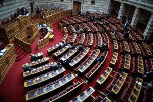 """""""Πόθεν έσχες"""" θα καταθέτουν πλέον οι υπάλληλοι βουλευτών και κομμάτων της Βουλής"""