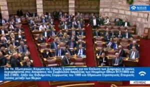 Ένταση στην ψηφοφορία στη Βουλή