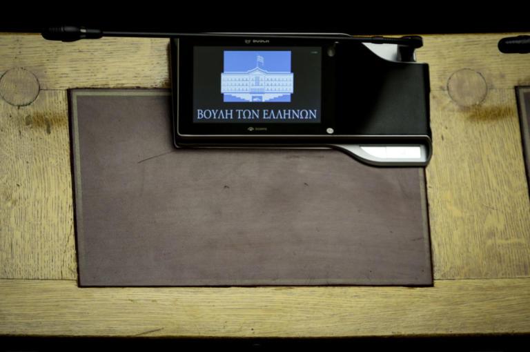 Ψήφος εμπιστοσύνης: Τι προβλέπουν το Σύνταγμα και ο Κανονισμός της Βουλής | Newsit.gr