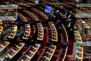 Βουλή: Δυο βουλευτές της ΝΔ υπερψήφισαν το νομοσχέδιο για το οποίο έγινε χαμός!