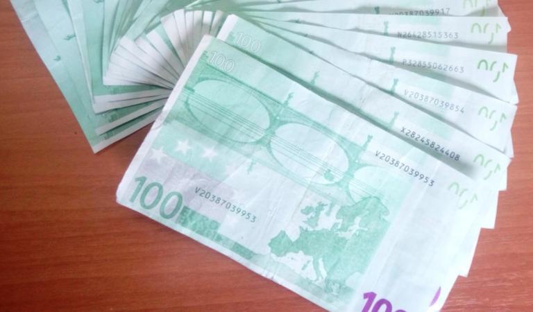 Δράμα: Η παγίδα των 100 ευρώ – Τα χαρτονομίσματα των απατεώνων, και η λεία των 2.000 ευρώ | Newsit.gr