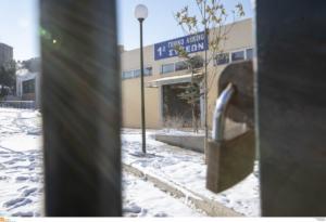 Κλείνουν άρον άρον τα σχολεία στη Θεσσαλονίκη – Η απόφαση του δήμου!