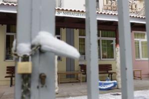 Κλειστά σχολεία στη Στερεά Ελλάδα