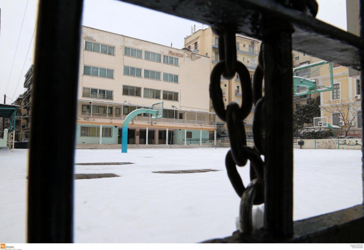 Κλειστά τα σχολεία στη Βόρεια Ελλάδα