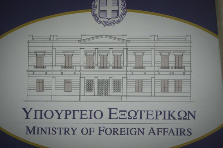 Σήκωσε το γάντι το υπουργείο Εξωτερικών! Τι απάντησε στη Μόσχα για τη συμφωνία των Πρεσπών | Newsit.gr