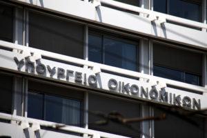 Επιτόκιο 3,6% με 3,7% για το ελληνικό ομόλογο
