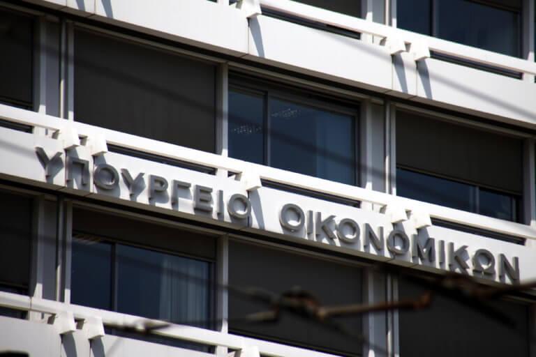 «Σαρώνει» όλα τα ρευστά διαθέσιμα φορέων και ΔΕΚΟ η κυβέρνηση | Newsit.gr