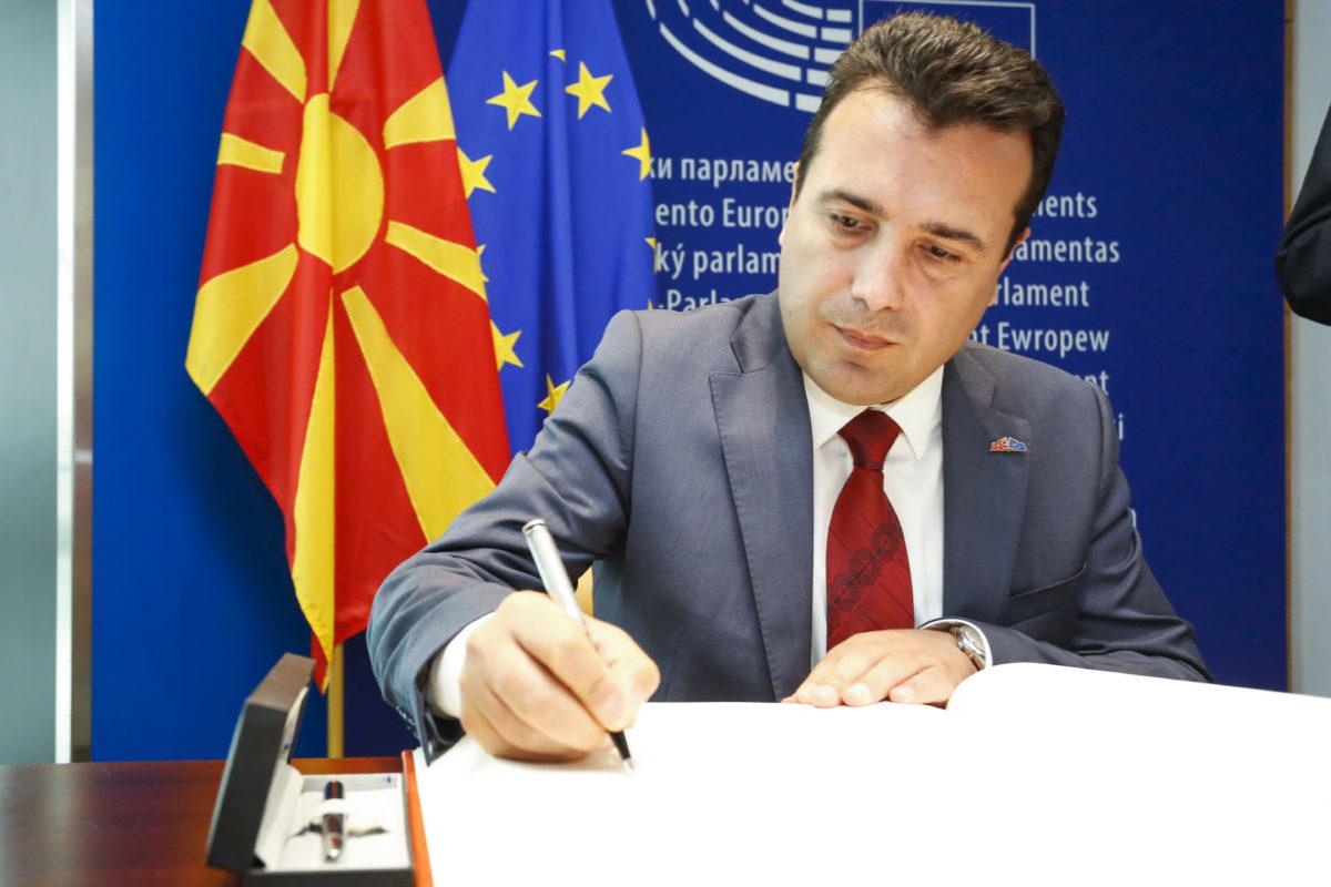 Συμφωνία των Πρεσπών Σκόπια