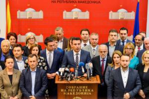 """Υπερψηφίστηκε η συνταγματική αναθεώρηση στα Σκόπια! Στα """"χέρια"""" της Αθήνας η Συμφωνία των Πρεσπών"""