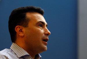 """Ζόραν Ζάεφ: Νέες αναφορές στη """"Μακεδονία""""… σκέτο"""