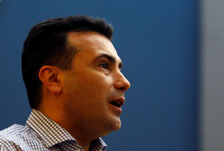 Ζόραν Ζάεφ: Νέες αναφορές στη «Μακεδονία»… σκέτο | Newsit.gr