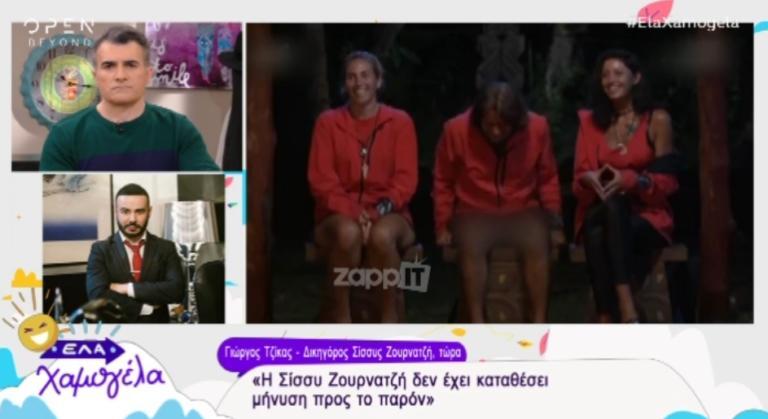 Εμμένει στην καταγγελία κακοποίησης η Σίσσυ Ζουρνατζή – Δεν έχει κατατεθεί μήνυση   Newsit.gr