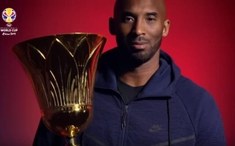 Με Κόμπι Μπράιαντ η κλήρωση του Παγκοσμίου Κυπέλλου | Newsit.gr