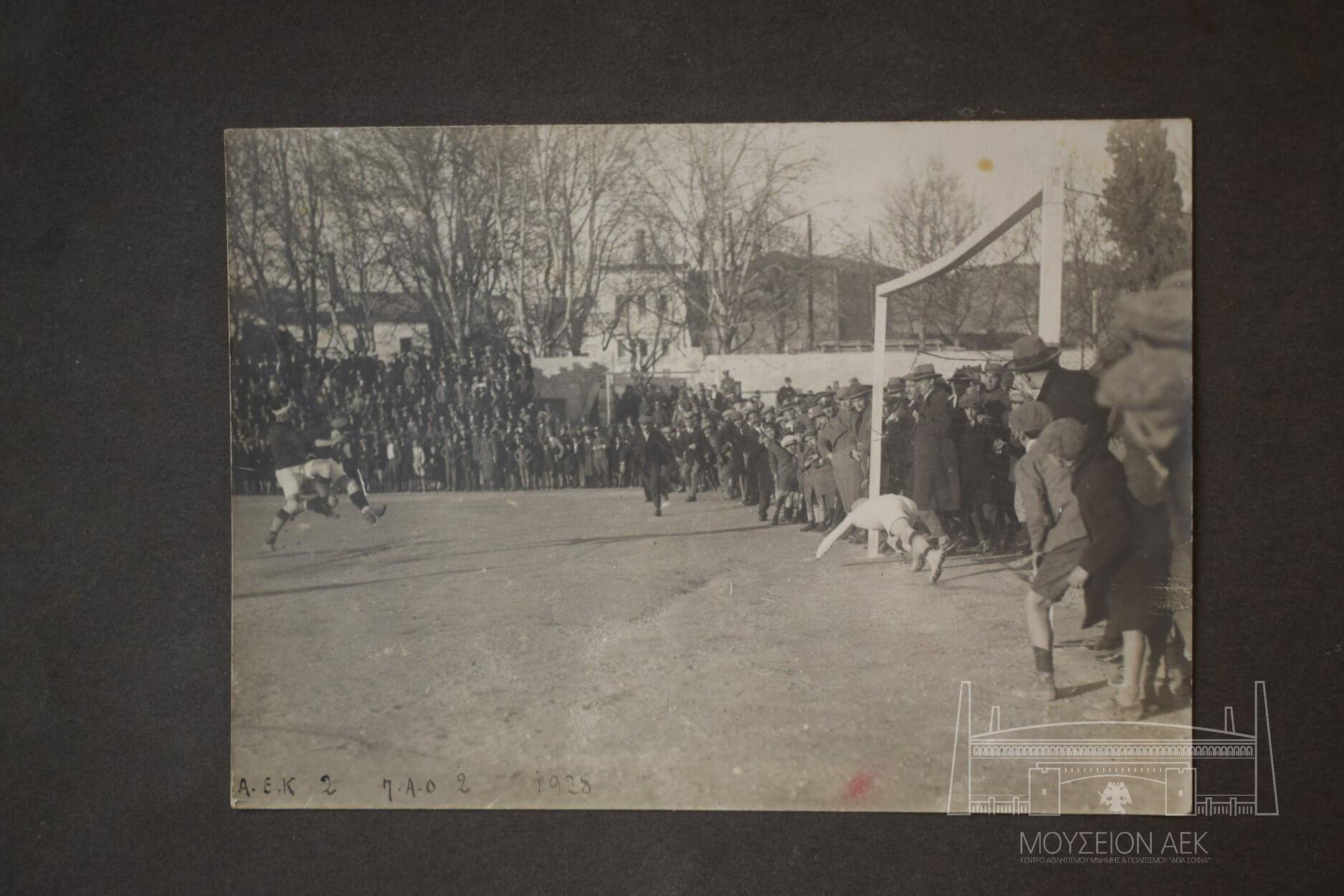 ΑΕΚ: Στα χέρια της το αρχείο του θρυλικού Κώστα Νεγρεπόντη! pics