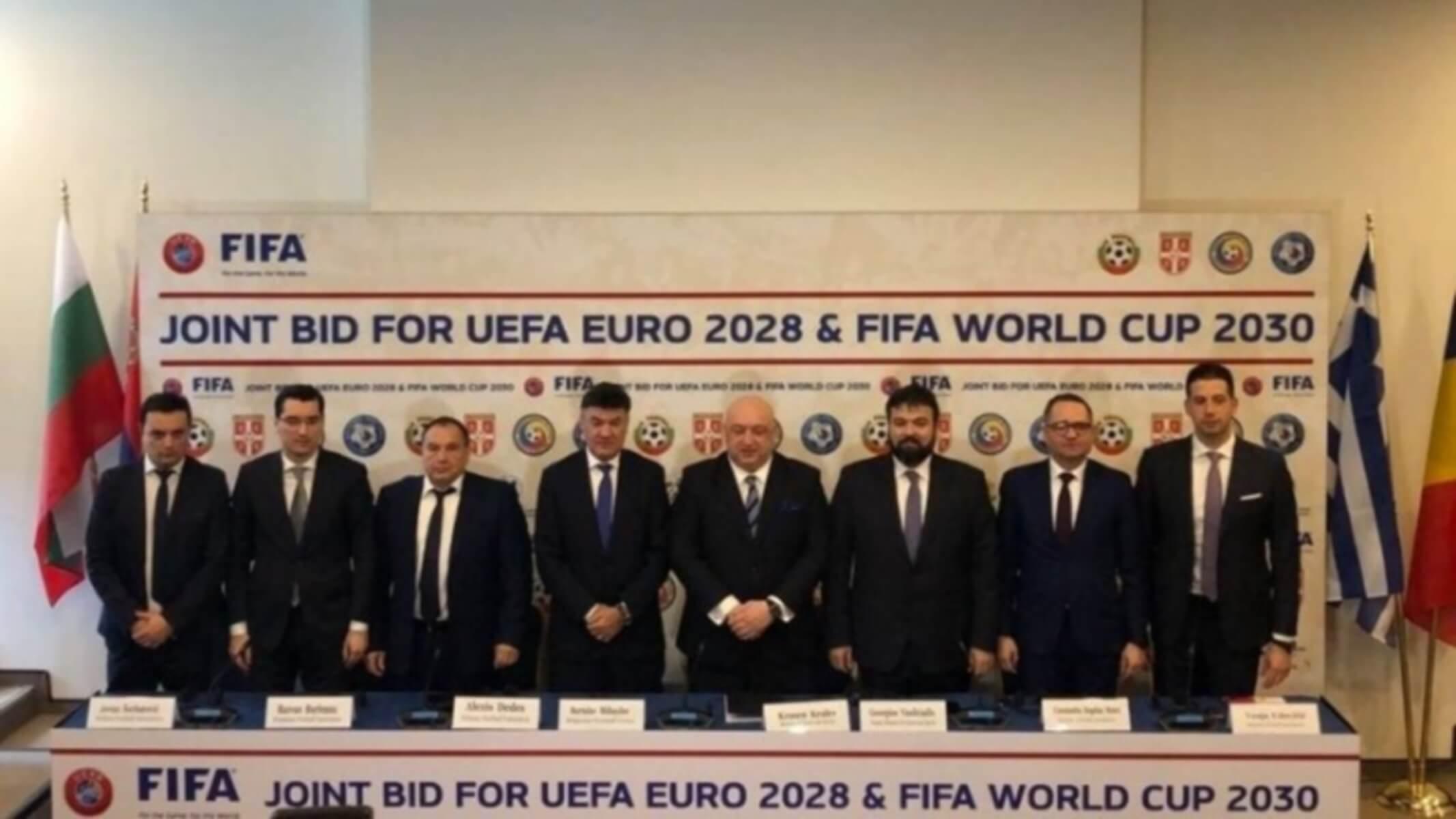 Συναντήσεις Βασιλειάδη στη Σόφια για Euro 2028 και Μουντιάλ 2030