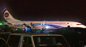 Ο φόβος για αεροπειρατεία οδήγησε σε αναγκαστική προσγείωση! – video