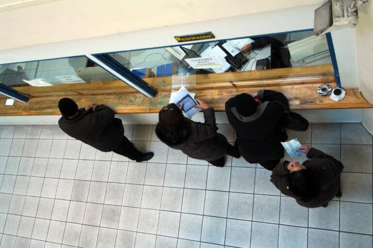 Ποιοι φορολογούμενοι πρέπει να επισκεφθούν την Εφορία δια υπόθεσή τους;   Newsit.gr