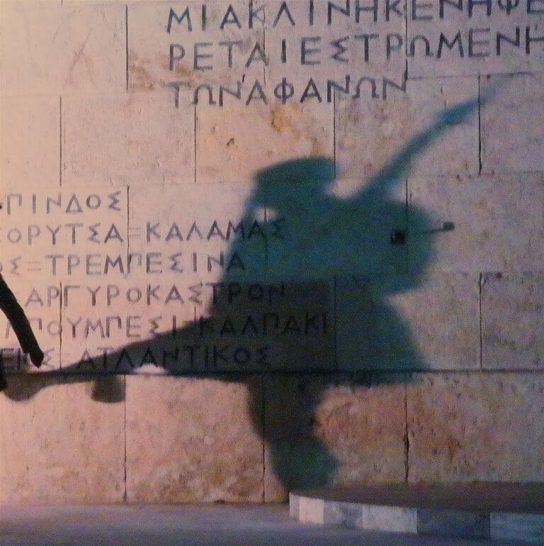 Θρήνος στην Προεδρική Φρουρά: Το χρονικό του θανάτου του 24χρονου Εύζωνα | Newsit.gr
