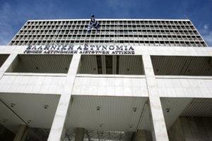 Αυτοί είναι οι νέοι ταξίαρχοι της Ελληνικής Αστυνομίας – Ποιοί αποστρατεύονται