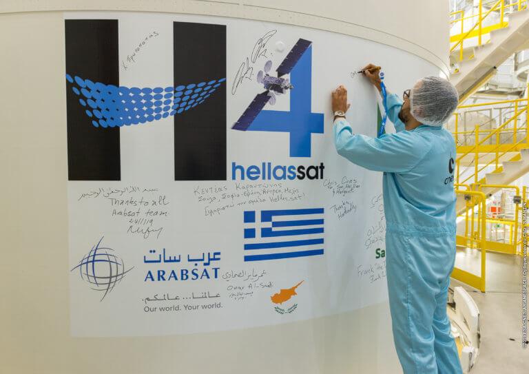 Ο Hellas Sat 4 «φεύγει» για διάστημα! Πως θα δείτε live την εκτόξευση   Newsit.gr