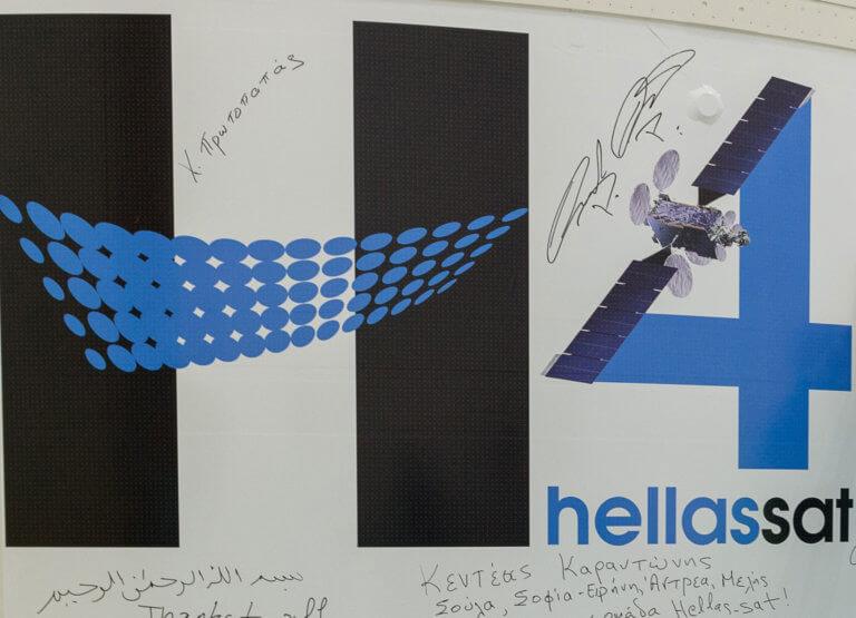 """Έτοιμος για εκτόξευση ο ελληνικός δορυφόρος """"Hellas Sat 4""""!"""
