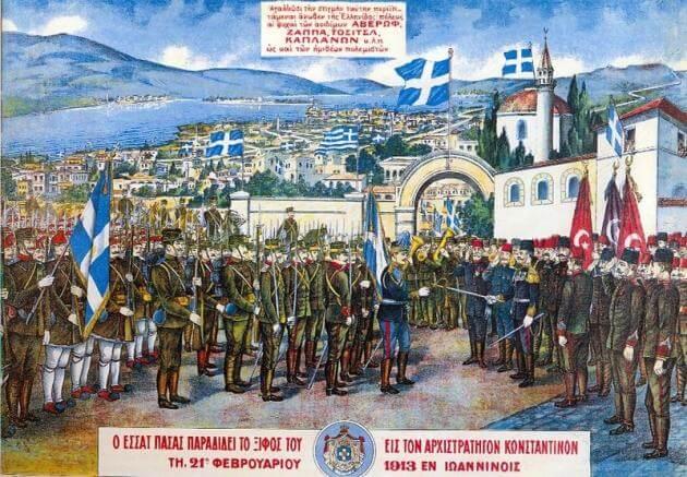 Όταν οι Εύζωνες κατατρόπωσαν τους Τούρκους και απελευθέρωσαν τα Γιάννενα!