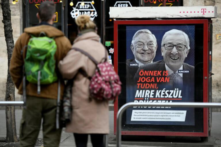 Η Μέρκελ καταδικάζει τις επιθέσεις Όρμπαν σε Γιούνκερ | Newsit.gr