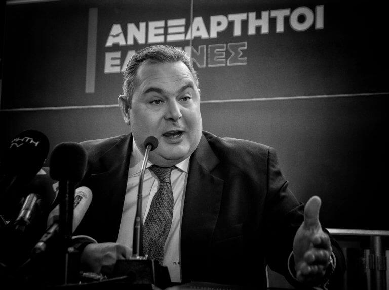 Καμμένος: Ο Τσίπρας απαλλοτρίωσε έναν-έναν τους βουλευτές μας έναντι ανταλλαγμάτων   Newsit.gr