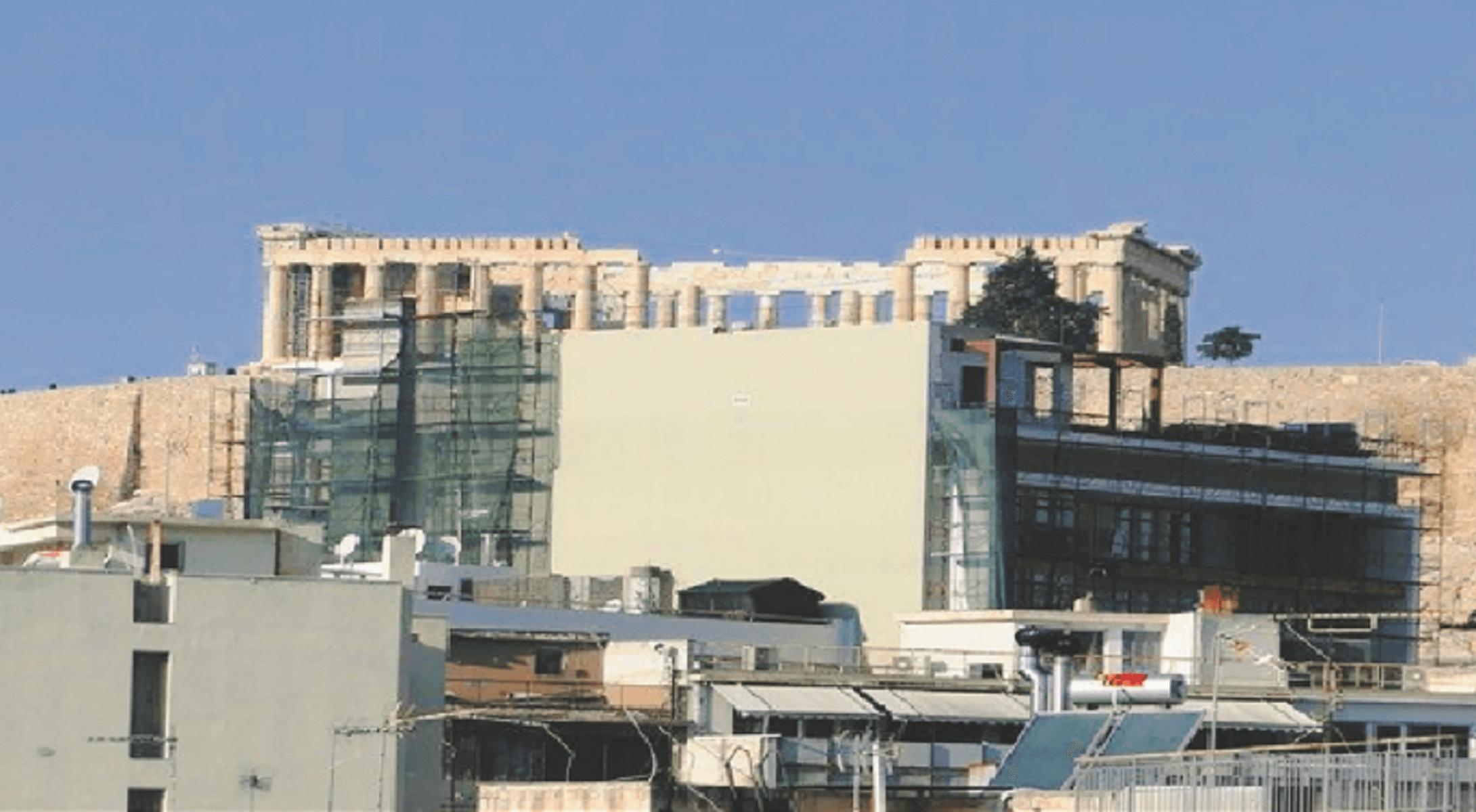 Αναστέλλεται η έκδοση νέων οικοδομικών αδειών γύρω από την Ακρόπολη!