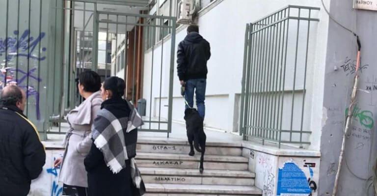Εκκενώθηκαν τα δικαστήρια Λάρισας – Τηλεφώνημα για βόμβα