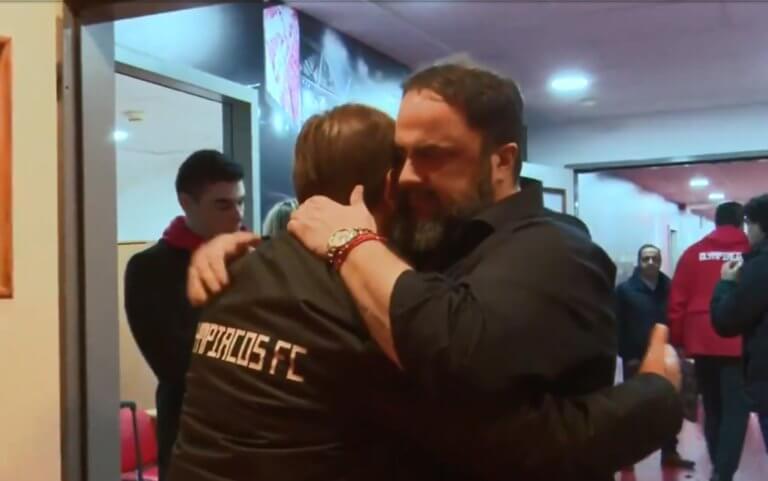 Ολυμπιακός: Η αγκαλιά του Μαρινάκη στον Μαρτίνς! video | Newsit.gr