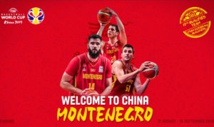 Ιστορική πρόκριση για Μαυροβούνιο στο Παγκόσμιο Κύπελλο! Ματσάρα ο Στρέλνιεκς – video