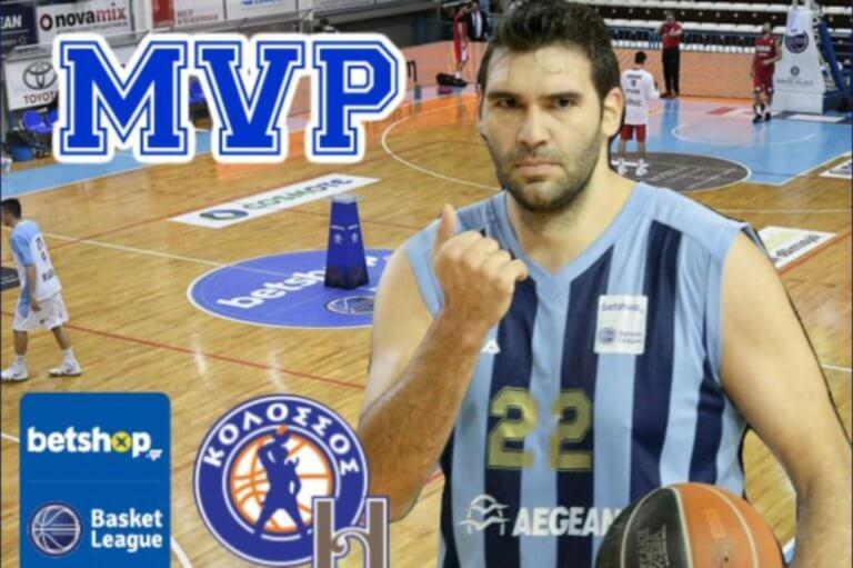 Αυτός είναι ο MVP του πρώτου γύρου της Basket League