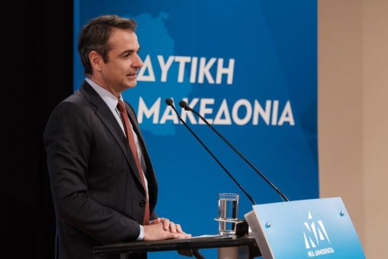 Μητσοτάκης – Κοζάνη: Έρχεται η μεγάλη πολιτική αλλαγή – Μακεδονία, ΕΝΦΙΑ και fake news | Newsit.gr