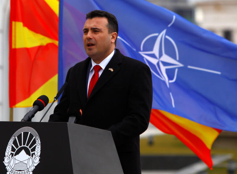 Η σημαία του ΝΑΤΟ κυματίζει πλέον στην Βόρεια Μακεδονία [video]