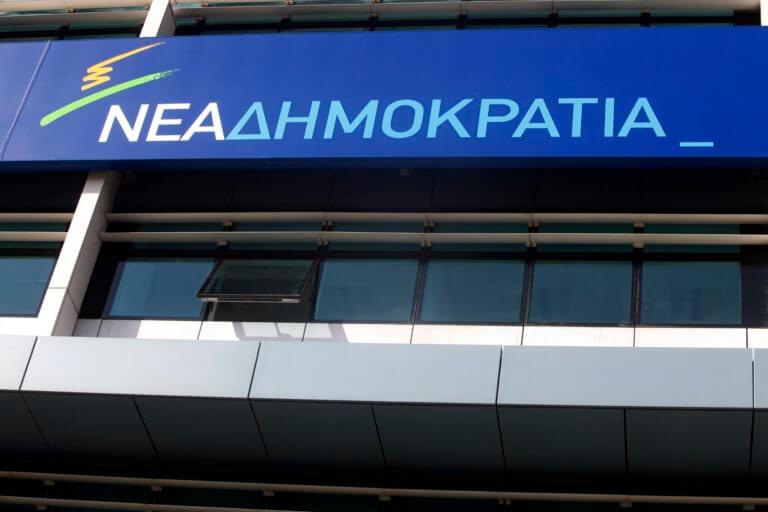 ΝΔ: Πρωθυπουργός της ηττοπάθειας – Η σαπουνόπερα ευτυχώς τελειώνει σε 100 μέρες! | Newsit.gr