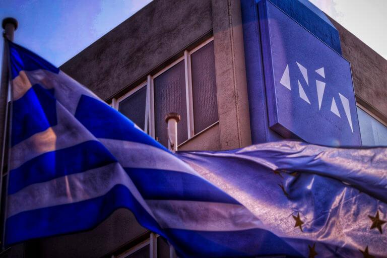ΝΔ για Σύνταγμα: «Υπεύθυνος ο Τσίπρας για τη χαμένη ευκαιρία της αναθεώρησης» | Newsit.gr