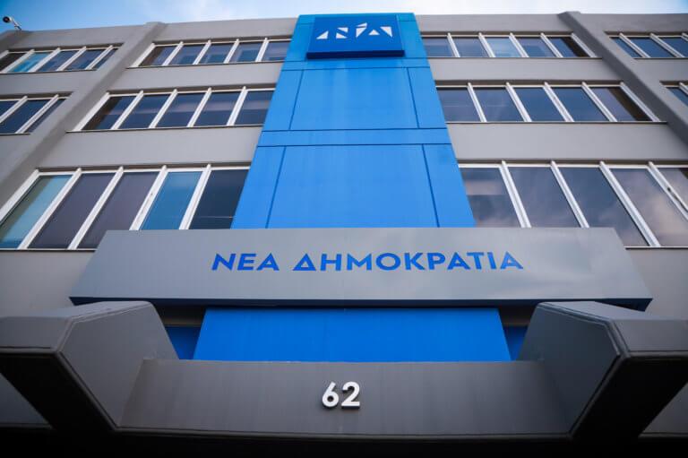 ΝΔ: Απολύτως καταδικαστέα η επίθεση στο σπίτι του Πολάκη