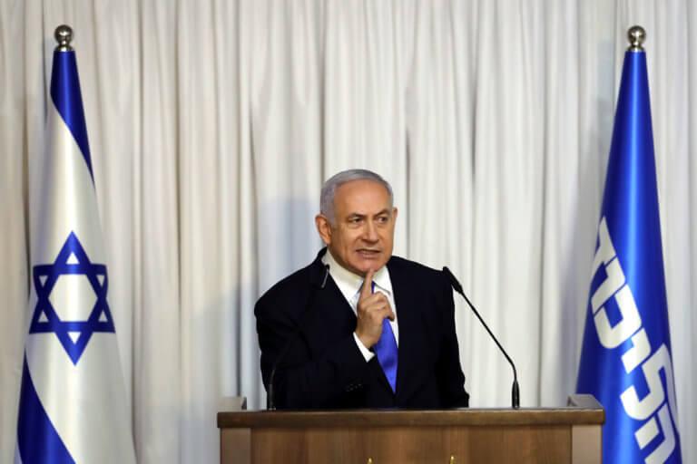 Ισραήλ: Η ώρα της κρίσης για τον Νετανιάχου – Ανακοινώνεται η απόφαση του εισαγγελέα | Newsit.gr