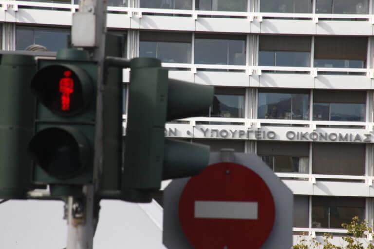 Ανατολίτικα παζάρια στο παρά πέντε της ψήφισης του νόμου για την προστασία της πρώτης κατοικίας | Newsit.gr