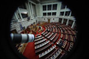 Συνταγματική Αναθεώρηση: Ανατροπή! Πέρασε τελικά το άρθρο 3 με 151 ψήφους